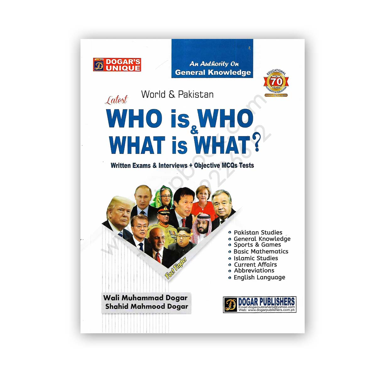 Who is who and what is what by Dogar Brothers